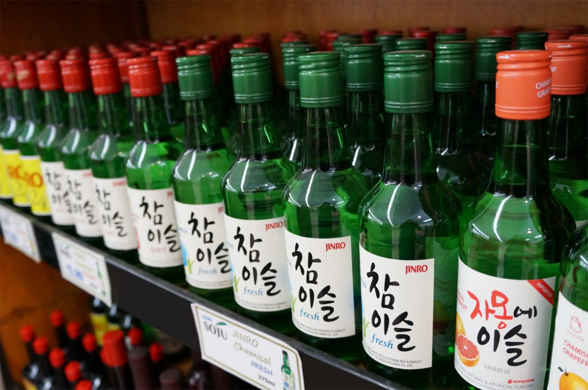 When You Are Happy… Soju !!