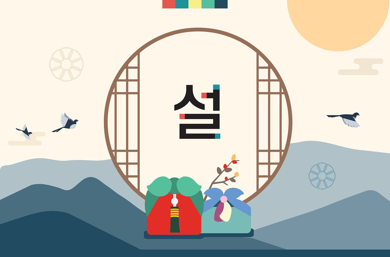 Do you want to celebrate New Year's day the Korean way?